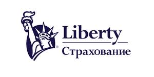 Liberty страхование